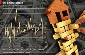 Too Big to Fail: The Lie of a No-RiskInvestment